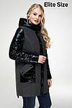 Демисезонное пальто весна-осень большого размера р. 48-54 , фото 3
