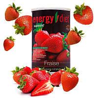 ED Коктейль клубника Energy Diet HD
