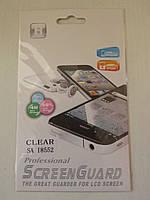 Защитная пленка Samsung i8552 Galaxy Win