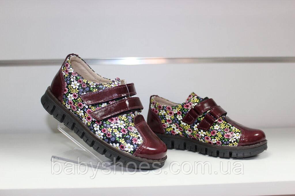 Туфли кожаные для девочки Берегиня 0650 полуботинки, ортопед р-ры 26-31