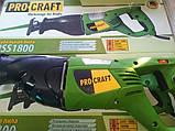 Сабельная пила ProСraft PSS 1800. Электрическая ножовка ПроКрафт, фото 5