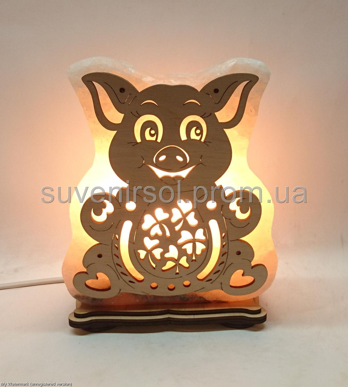Соляная лампа Хрюшка с подковой