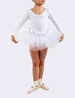 Купальник-пачка детский c длинным рукавом для выступлений Rivage Line 6112-L белый, хлопок
