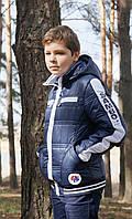 "Куртка демисезонная ""SAMBO-NFSU"""