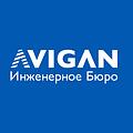Инженерное Бюро ООО Авиган