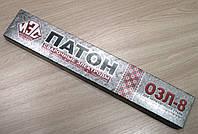 Электроды ОЗЛ-8 Патон (d=3mm)