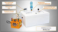 Инкубатор для яиц Broody Br-Box Auto Battery 54