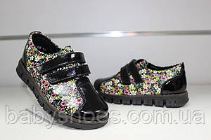 Туфли кожаные для девочки Берегиня 0650 полуботинки, ортопед р-ры 27,29,30
