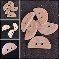 Деревянные пуговицы на 2 дырки, 1.8х3.5 см., 5 шт. в упаковке, 20 гр.