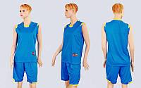 Форма баскетбольная женская Reward LD-8096W-BL (полиэстер, р-р L-2XL(44-50), голубой-желтый)