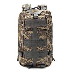 Тактический (городской) рюкзак Oxford 600D с системой M.O.L.L.E (ta25)