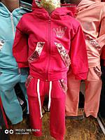 Спортивный костюм на для девочки 2-6 лет персикового, малинового цвета с капюшоном корона оптом