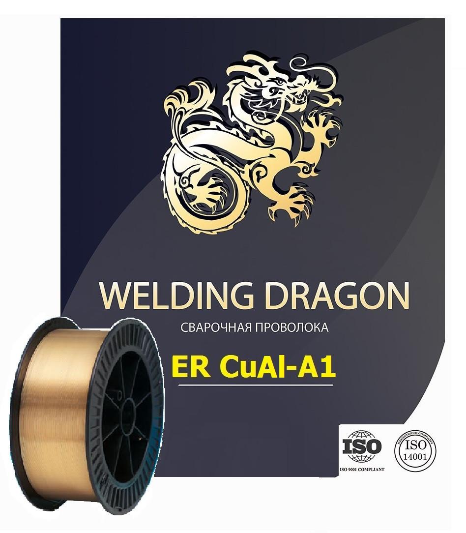 Сварочная проволока для сварки меди, алюминиевой бронзы марки ERCuSi-A1 диаметр 1,2 катушка 5кг