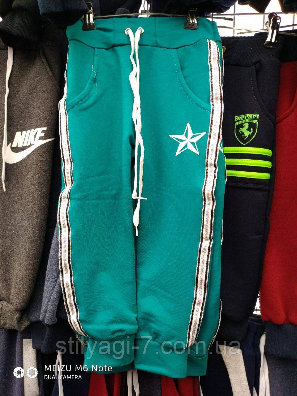 Спортивные штаны для девочки 2-6 лет бежевого, бирюзового цвета звезда оптом