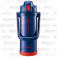 Термос Zojirushi SD-BB20AD для холодных напитков 2.0 л синий