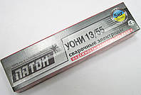 Электроды УОНИ Патон (d=3mm)