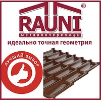 Лучший выбор - металлочерепица Rauni.