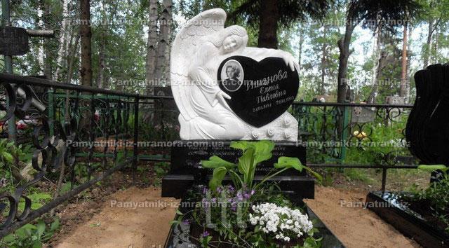 Ангел с сердцем № 14