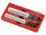 Комплект для снятия и установки замков клапанов JTC 4944 JTC