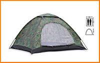 Палатка двухместная туристическая однослойная