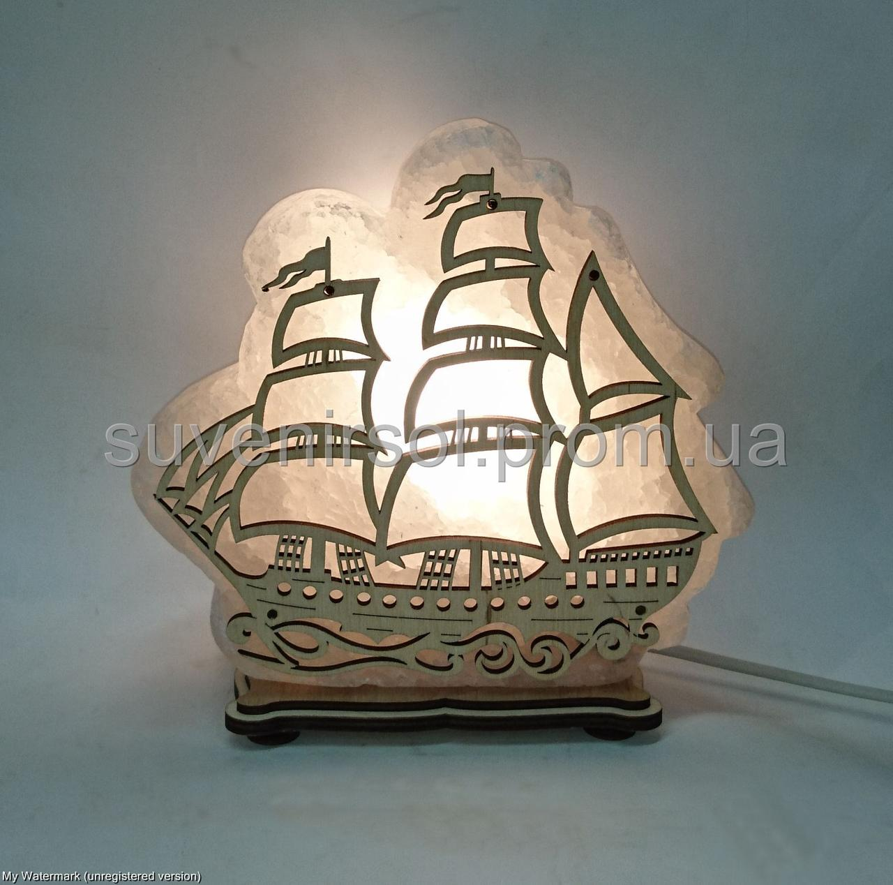 Соляной светильник Корабль большой