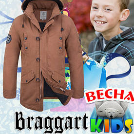 Демосезонная подростковая куртка