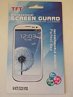 Защитная пленка  Samsung N7100 Galaxy Note 2