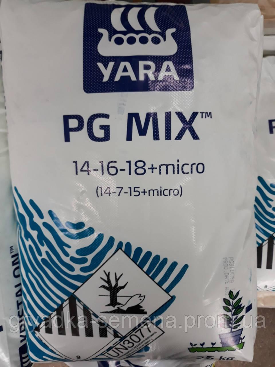 Удобрение Яра PG MIX 14-16-18 25 кг Польша