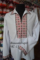 Мужская заготовка сорочки ЧС-13, фото 1