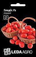 Семена томата Гладис F1 20 шт