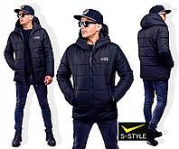 Мужская демисезонная куртка Майкл 46-52 р чёрный
