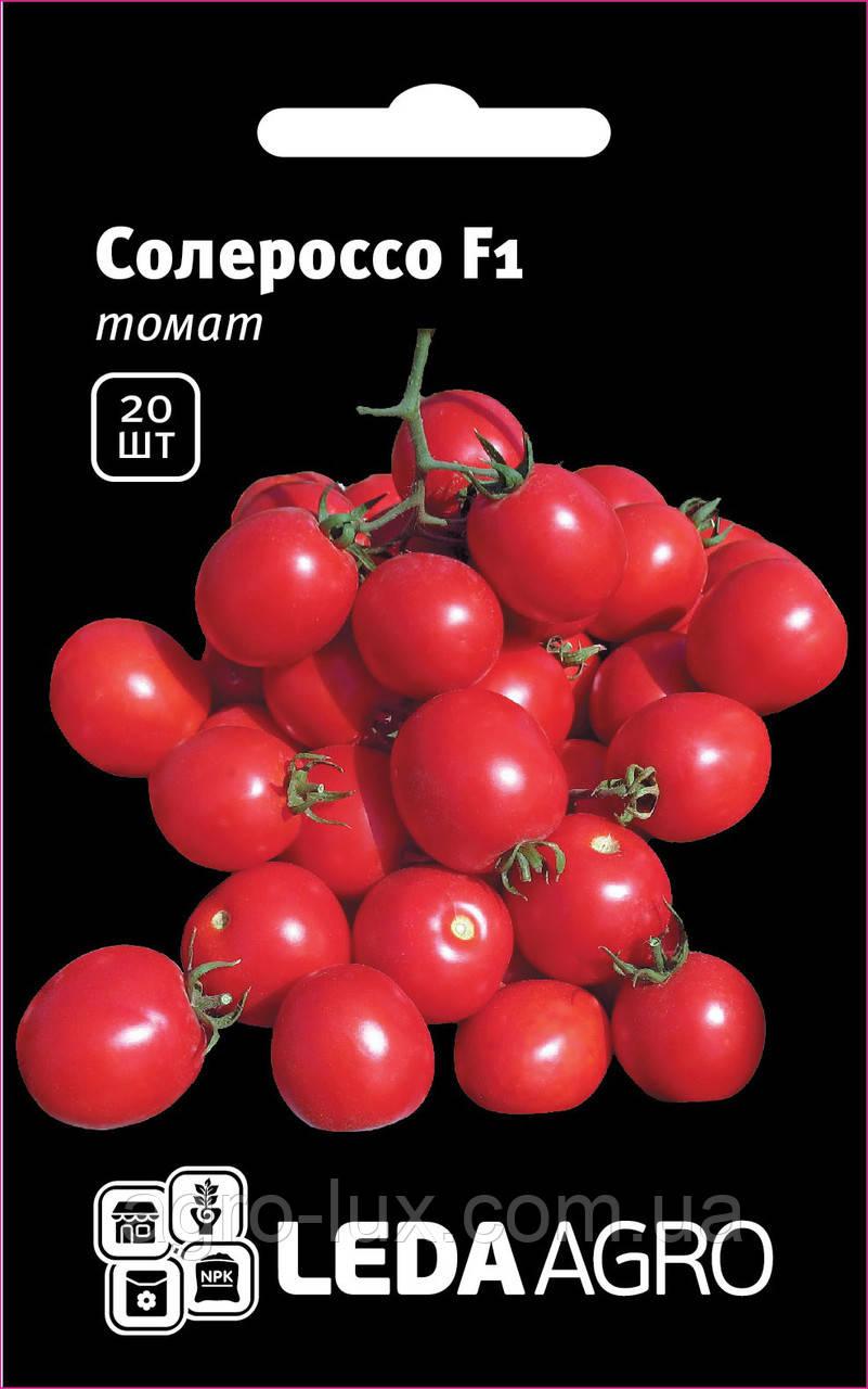 Семена томата Солероссо F1 20 шт