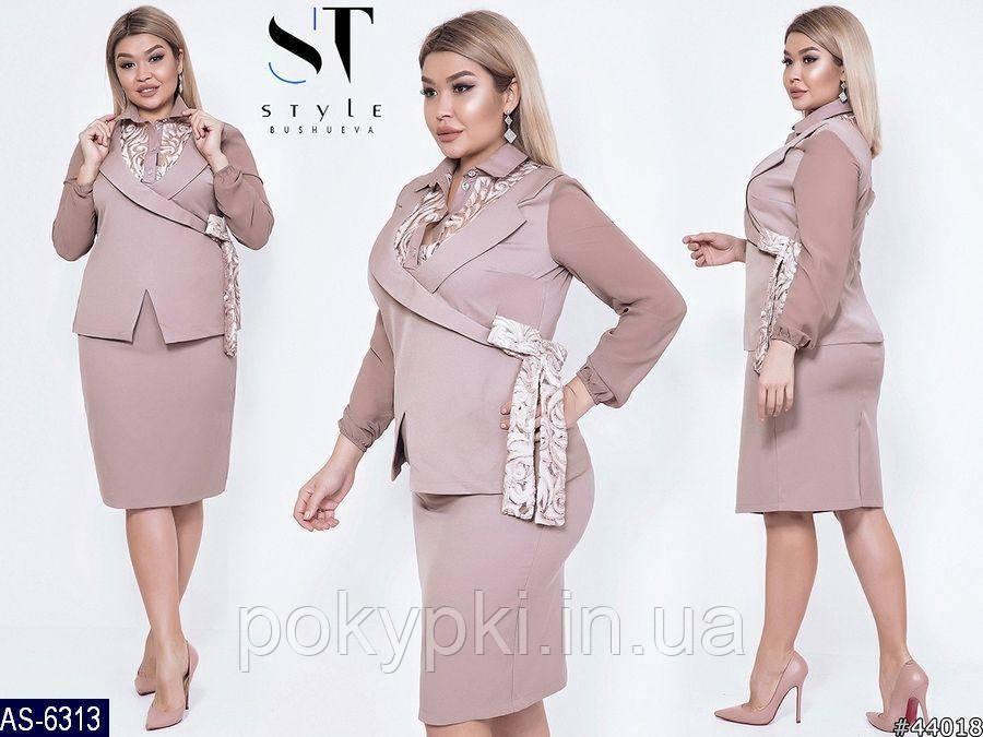 9e1578db253 Элегантный офисный женский костюм юбка и жакет на полных дам кофейного цвета