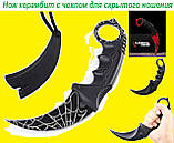 Нож керамбит с чехлом для скрытого ношения. , фото 3