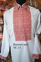Мужская заготовка сорочки ЧС-15, фото 1