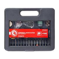 Комплект аксессуаров для гравера WT-0516 и DT-0517 100 ед. INTERTOOL BT-0013, фото 1