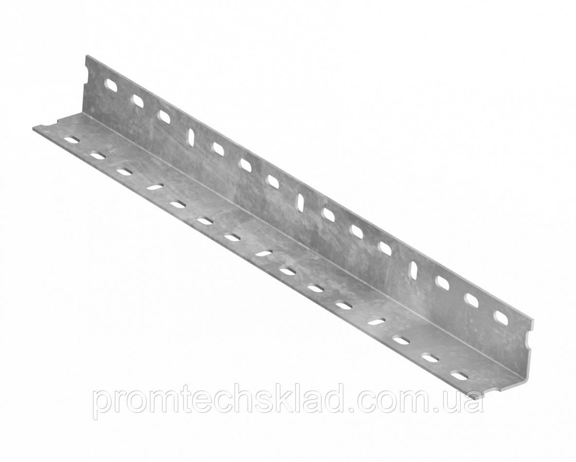 Уголок перфорированный универсальный толщ. 1.5 мм, фото 1
