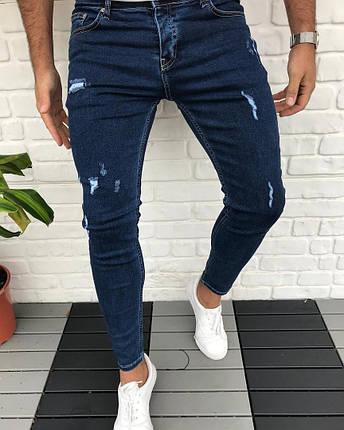 Джинсы мужские Slim Fit синие на пуговицах, фото 2