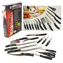 Набор кухонных ножей Miracle Blade World Class 13 приборов, профессиональные ножи + ножницы, подарок, Акция!