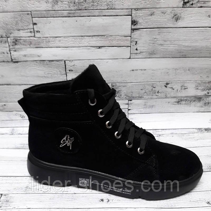 Женские замшевые ботинки на шнуровке