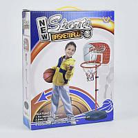 Баскетбол 777-419 в коробке