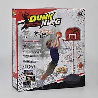 Баскетбольное кольцо XJ-E 00802 В (12) высота 165 см,  в коробке