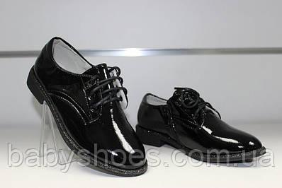 Стильные демисезонные туфли для девочки р-ры 35, ТД-11