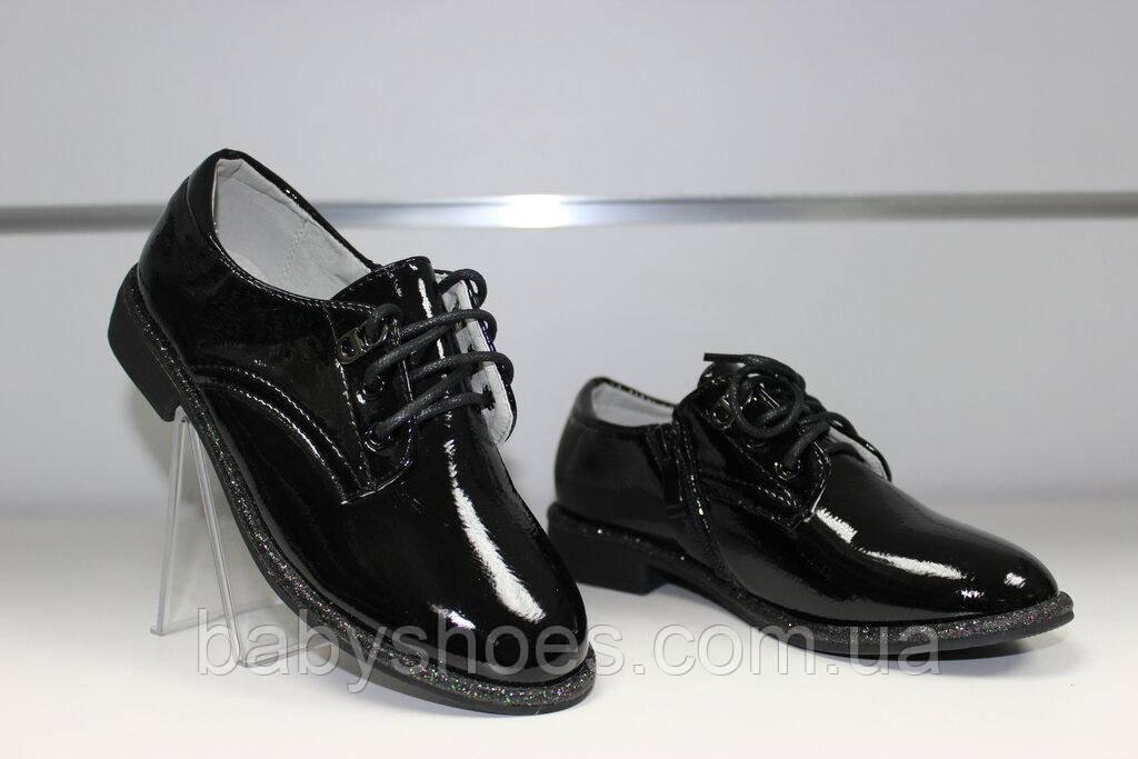 Стильные демисезонные туфли для девочки р-ры 31-37