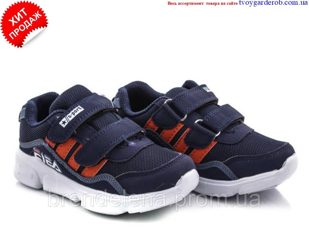 2f409857b Яркие кроссовки для мальчика р27-30(код 6876-00 - интернет-магазин
