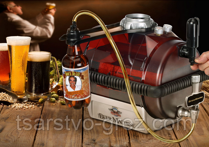 Домашняя мини-пивоварня Beer Machine М2006