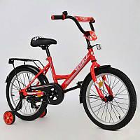 """Велосипед 2-х колёсный R 1816 """"WILLIS""""  без ручного тормоза, доп. колеса"""