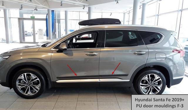 f-3 Hyundai Santa Fe 2018+ pu door mouldings