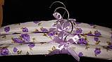 Набор объемных мягких вешалок для деликатных вещей сатин 38см.(набор 3 шт.), фото 2