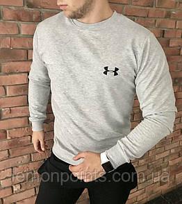 Мужская спортивная кофта свитшот, толстовка Under Armour (серый)